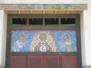 """""""St. Gregory of Nyssa Lintel""""  Photo courtesy of Eric E. Castro and Flickr."""